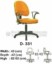 Kursi Sekretaris & Staff Indachi D-331