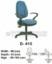 Kursi Sekretaris & Staff Indachi D-410