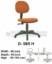 Kursi Sekretaris & Staff Indachi D-985 H