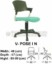 Kursi Sekretaris & Staff Indachi V-Pose I N