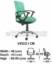 Kursi Sekretaris & Staff Indachi Vergo I CR
