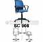 Kursi Sekretaris Chairman SC 908
