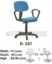 Kursi Sekretaris & Staff Indachi D-237